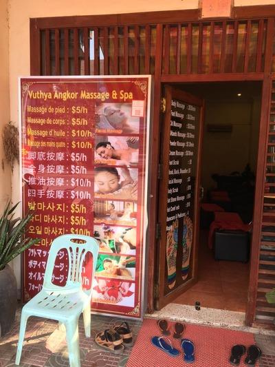 Vuthya Angkor Massage $ Spa シェムリアップIMG_1633