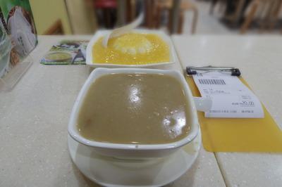 緑林甜品@深水埗(シャムスイポー)香港スイーツIMGP4088