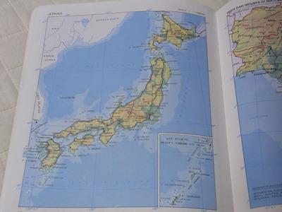 インドネシア世界地図帳RIMG2232