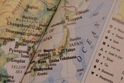 ジンバブエ世界地図帳集めるマニアコレクターIMGP6872