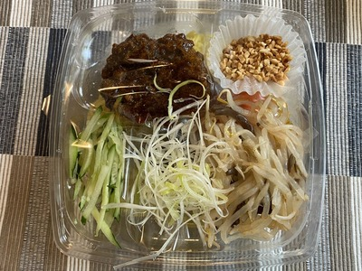 ローソン重慶飯店監修冷し担担麺IMG_6574