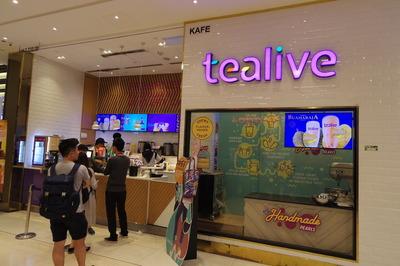 tealive(ティーライブ) パビリオンIMGP5516