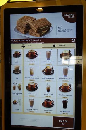 マレーシア国際空港KLIAオールドタウンホワイトコーヒーIMGP5882