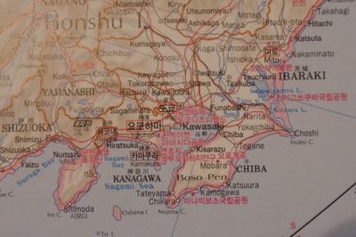 韓国ハングル語世界地図帳集めるマニアコレクターIMGP6982
