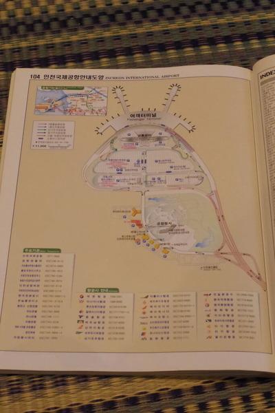 韓国ハングル語世界地図帳集めるマニアコレクターIMGP6988