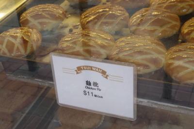 翠華餐廳 中環セントラル パイナップルパン ドリアン味IMGP4178