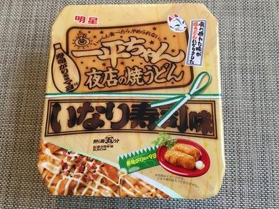明星 一平ちゃん いなり寿司味IMG_1857