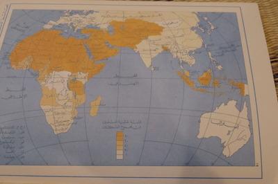 ヨルダンアラビア語世界地図帳集めるマニアコレクターIMGP6435