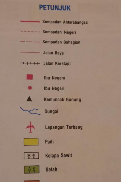 マレーシアマレー語世界地図帳集めるマニアコレクターIMGP6809