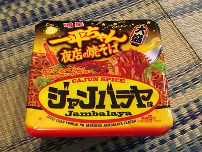 明星一平ちゃん ジャンバラヤ味IMG_2212