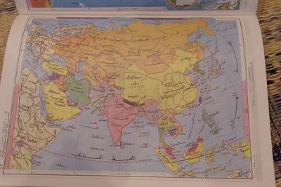 ヨルダンアラビア語世界地図帳集めるマニアコレクターIMGP6443