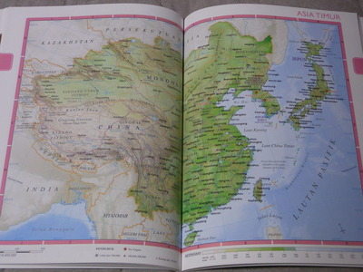 マレーシア世界地図帳RIMG2261