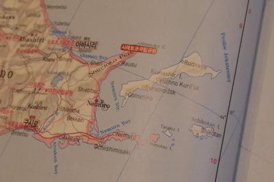 韓国ハングル語世界地図帳集めるマニアコレクターIMGP6983