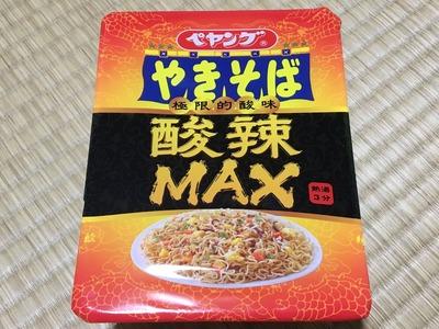 ペヤングやきそば酸辣MAXIMG_0988[1]