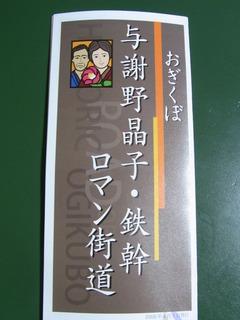 RIMG1271