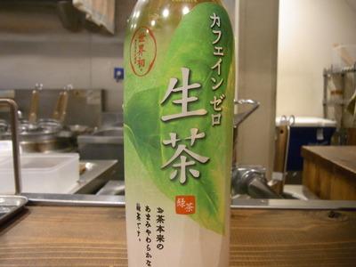 カフェインゼロ生茶RIMG2031