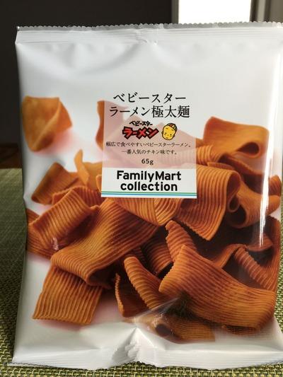 ベビースターラーメン極太麺IMG_0539[1]