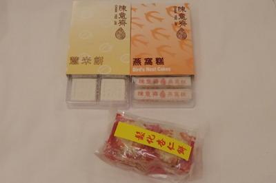 陳意齋IMGP5420