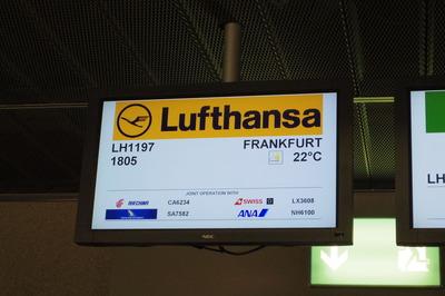 スイス旅行記 チューリッヒ国際空港IMGP3965