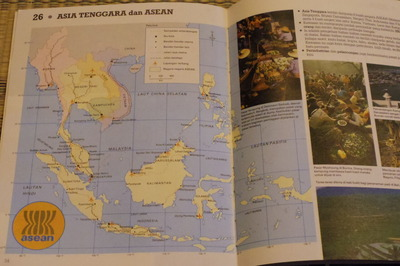 マレーシアマレー語世界地図帳集めるマニアコレクターIMGP6797