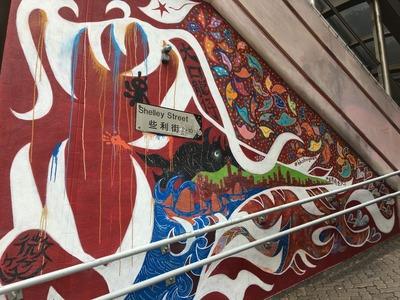元SMAP香取慎吾香港壁画ウォールアートIMG_1930