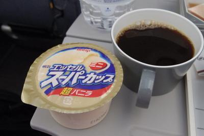 マレーシア航空(MH89便)で成田クアラルンプールへIMGP5875