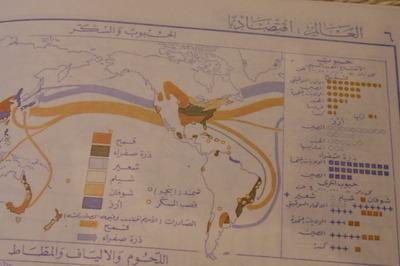 ヨルダンアラビア語世界地図帳集めるマニアコレクターIMGP6437