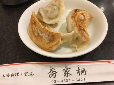 上海料理 飲茶 喬家柵@西荻窪IMG_0805