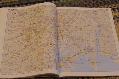 韓国ハングル語世界地図帳集めるマニアコレクターIMGP6985