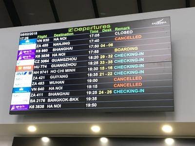 シェムリアップ国際空港IMG_1636