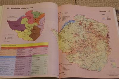 ジンバブエ世界地図帳集めるマニアコレクターIMGP6867
