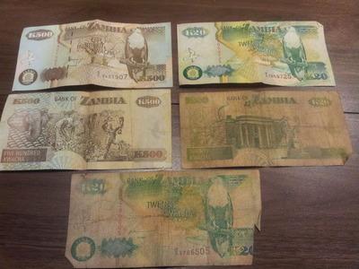 ザンビア クワチャ20151020_223221