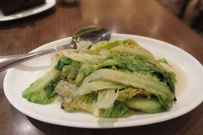 Ying Ker Lou 迎客楼 パビリオン客家料理IMGP5509