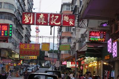 劉森記麺家@深水埗 蝦粉雲吞勞麺IMGP4075