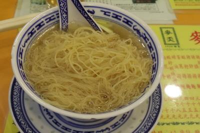 麥奀雲吞麺世家Mak'sNoodle香港尖沙咀IIMGP4127