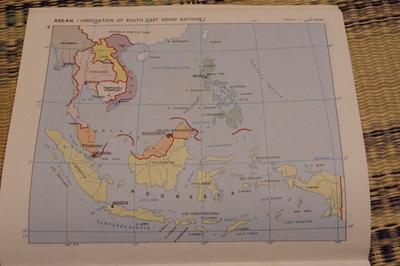 インドネシア語世界地図帳集めるマニアコレクターIMGP6900