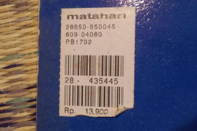 インドネシア語世界地図帳集めるマニアコレクターIMGP6892