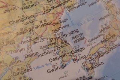 韓国ハングル語世界地図帳集めるマニアコレクターIMGP6980