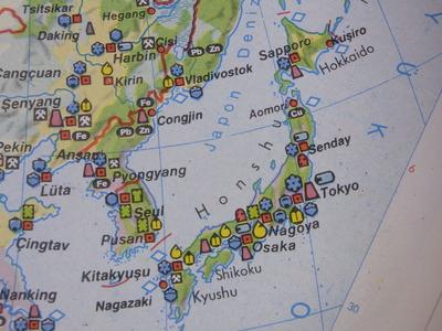トルコの世界地図帳RIMG2346
