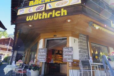 グリンデルワルト パン屋 Backerei WUTHrich IMGP2924