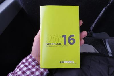 サルガンス リヒテンシュタインバス ファドゥーツIMGP3674