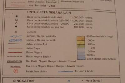 インドネシア語世界地図帳集めるマニアコレクターIMGP6895