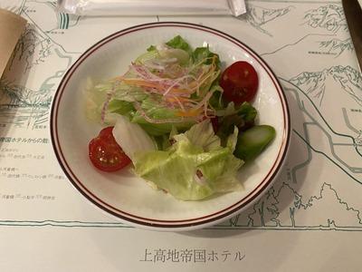 上高地帝国ホテルレストランアルペンローゼIMG_6030