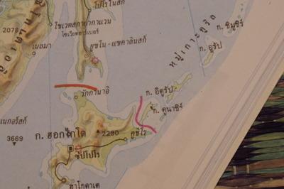 タイ語世界地図帳集めるマニアコレクターIMGP6919