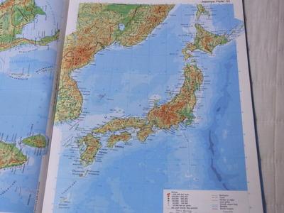 トルコの世界地図帳RIMG2347