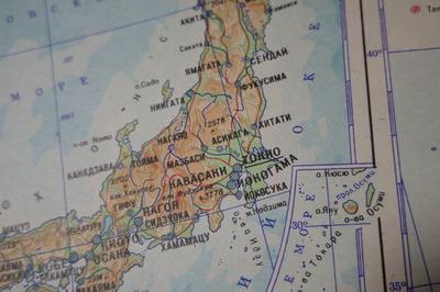 ロシア語地図帳IMGP2686
