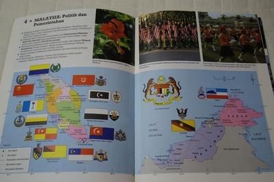 マレーシア世界地図IMGP2700