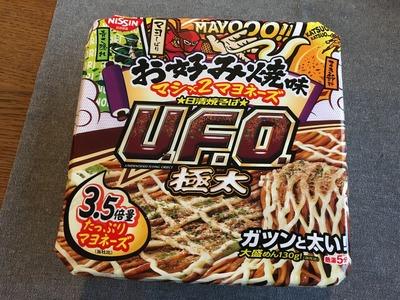 日清UFO極太お好み焼き味IMG_0225[1]