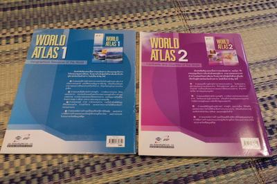 タイ語世界地図帳集めるマニアコレクターIMGP6908