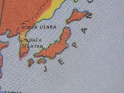 インドネシア世界地図帳RIMG2237